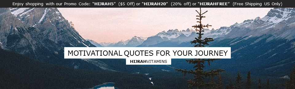 hijrah vitamins teespring
